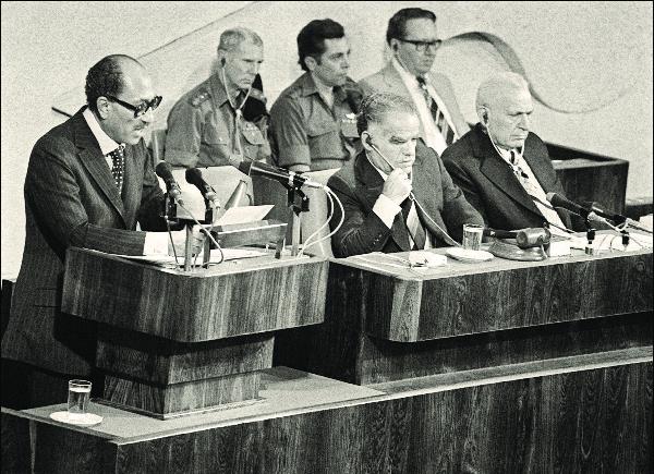 Timeline Image 1977